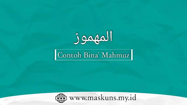 Contoh Bina' Mahmuz