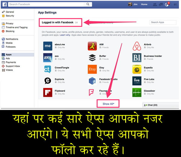 How To block tracking on facebook Hindi