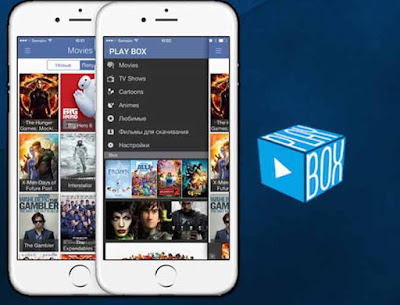 Playbox App for iPhone, Playbox App for iPad,Playbox App for iOS, Playbox for iPhones