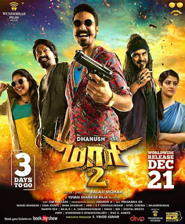 Poster Of Maari 2 In Dual Audio Hindi Telugu 300MB Compressed Small Size Pc Movie Free Download Only At worldfree4u.com