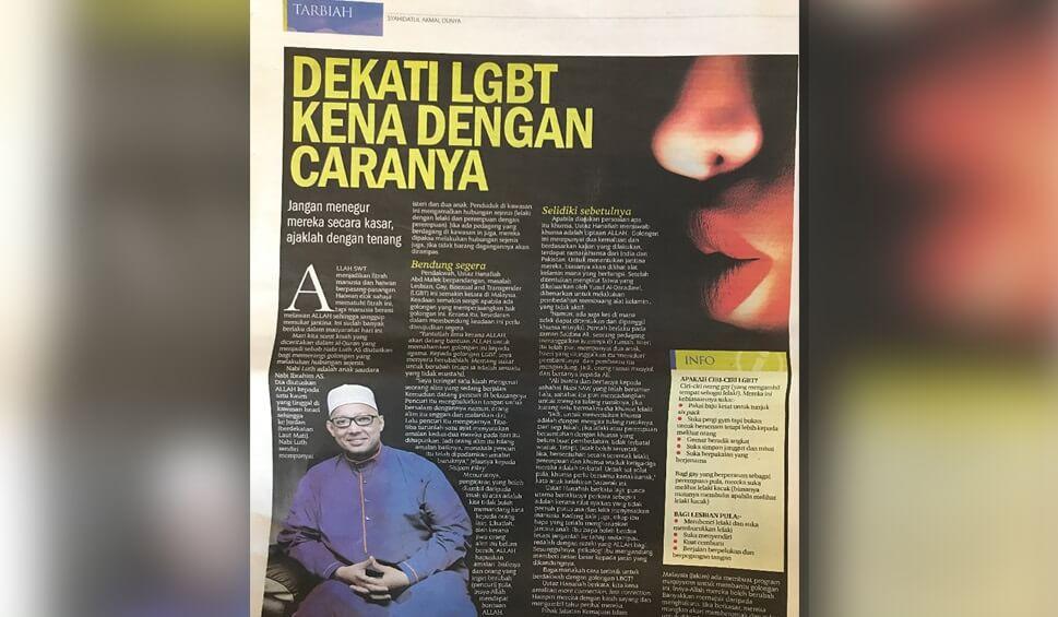 Ciri-ciri GAY