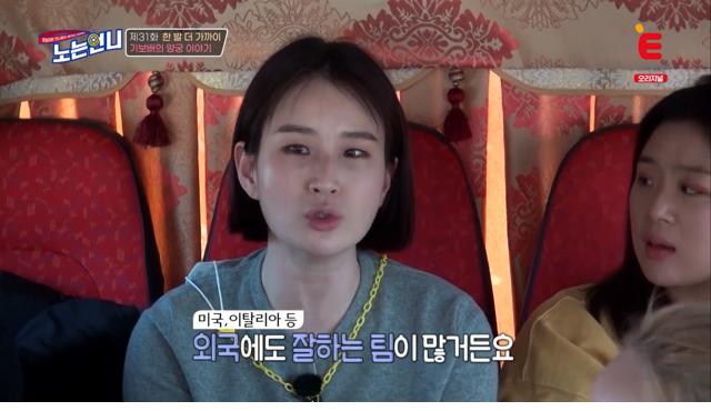 한국 양궁 국가대표 선발 과정 클라스 - 꾸르