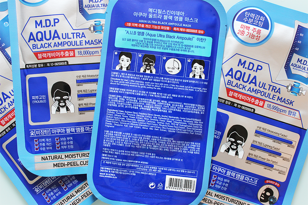 Medi-Peel M.D.P Aqua Ultra Deep Ampoule Black Mask instructions