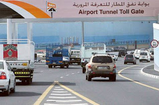 image about How to lane change safely - thought from Dubai