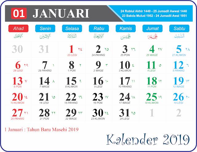 Kalender 2019 per Bulan format PNG dan JPG Full HD lengkap Hijriyah dan Jawa