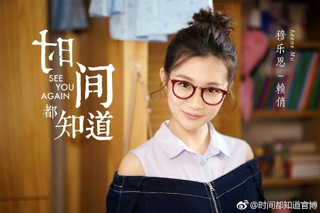 Leene Mu Le En See You Again