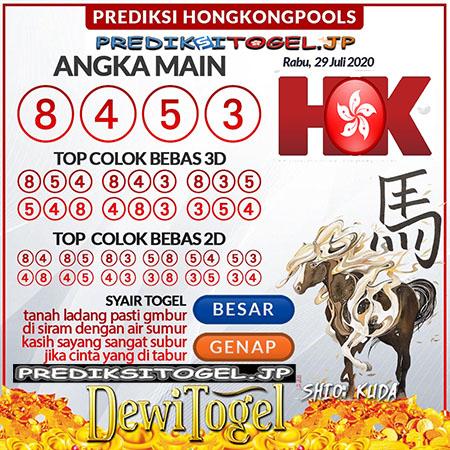 Prediksi Dewi Togel Hongkong Rabu 29 Juli 2020