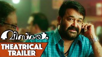 Watch Vismayam 2016 Malayalam Movie Trailer – Mohanlal, Gautami, Viswant, Raina, Anisha Youtube HD Watch Online Free Download