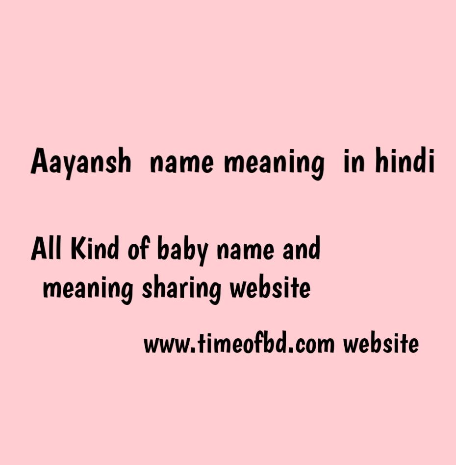aayansh name meaning in hindi, aayansh  ka meaning,  aayansh meaning in hindi dictionary, meaning of aayansh in hindi