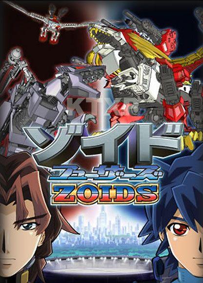 Zoids Fuzors |26/26| |Audio Latino| |DVD Ligero 544p| |120 MB| |Temporada 3| |Mega|