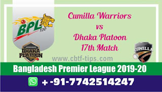 Cricfrog Who will win Today BPL T20, 17th Match Dhaka vs Comila