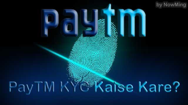 Paytm KYC Kaise Kare