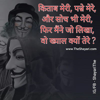 Sad Shayari in Hindi - The Shayari