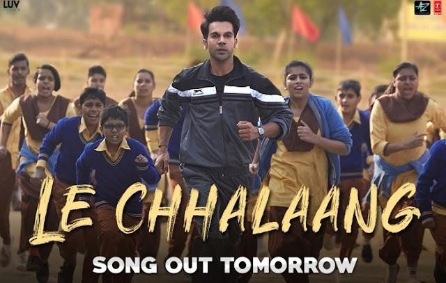 Le Chhalaang गाना कल होगा रिलीज, अजय देवगन ने पोस्टर शेयर कर दी जानकारी