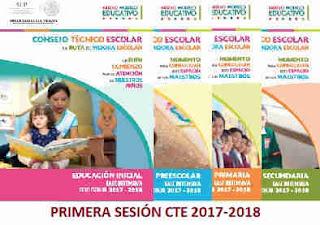 Primera sesión Consejo Técnico Escolar 2017-208