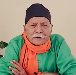 Sahab shree harindranand ji, shiv charcha, shiv charcha bhajan, shiv charcha geet, shiv charcha ke geet, shiv charcha video,