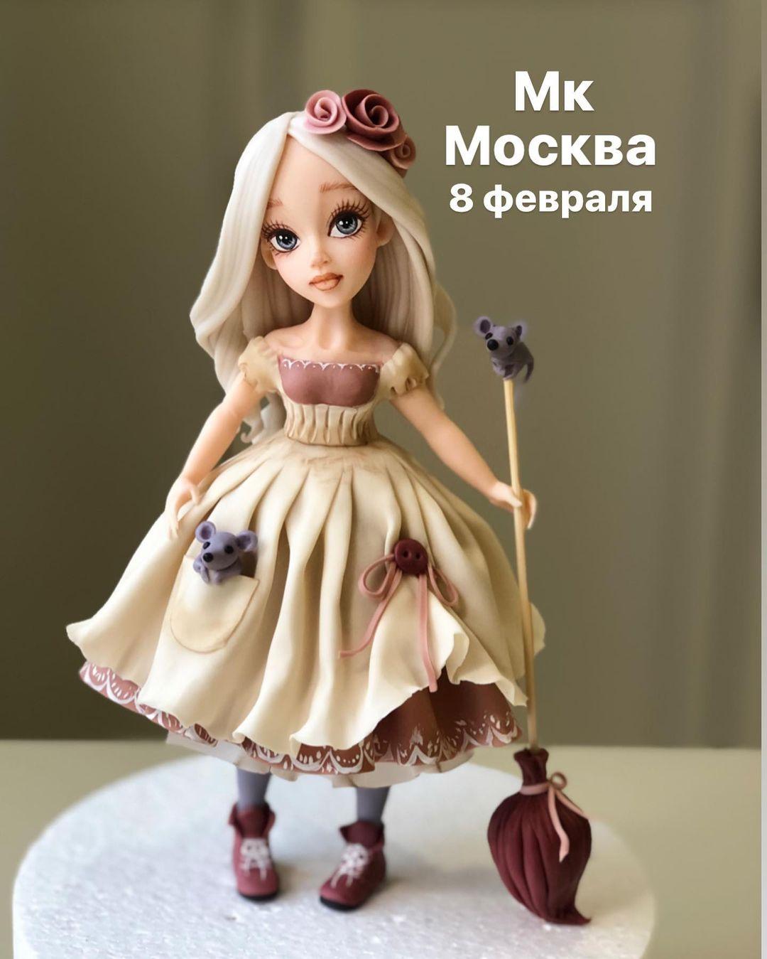Kabilova Cake