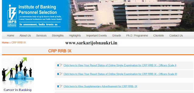 IBPS CRP - RRB - IX Officers Scale -II & Officers Scale -III Online Single Examination Result 2020 Declare