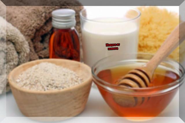 Домашни маски за суха кожа