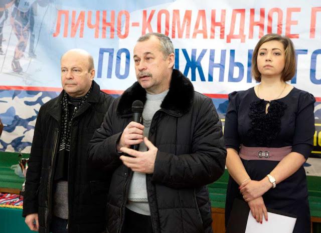 Лыжная гонка памяти бойцов Сергиево-Посадского ОМОНа