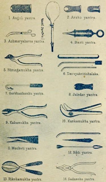 ancient surgery