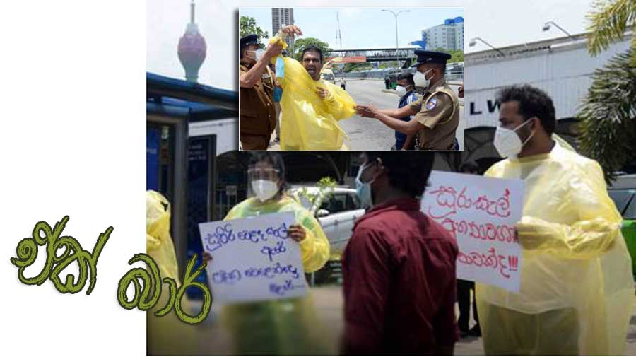 Those-arrested-for-protesting-in-Fort-against-opening--Bar-Supermarket