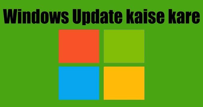 Windows Update kaise kare - Windows 7, 8, और 10 update कैसे करे