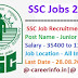 SSC JE 2019 Recruitment, Junior Engineer Jobs, Online Application