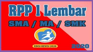 RPP 1 Lembar Bahasa Indonesia SMA Kelas XI Tahun 2020