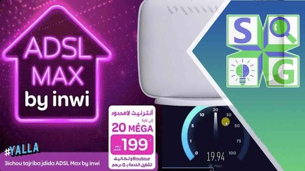 عروض  ADSL MAX BY INWI  كل معلومات يجب عليك معرفته | INWI ADSL 20 MEGA