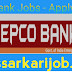 Repco Bank Recuritment For Sub Staff And Peon - Apply Now.