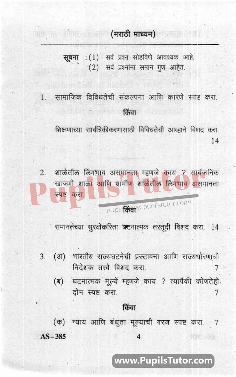 Contemporary India And Education Question Paper In Marathi