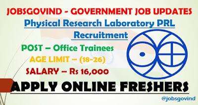 PRL Recruitment 2021