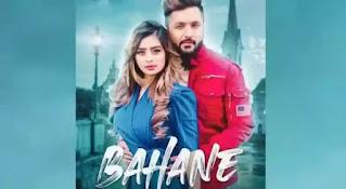 Bahane Lyrics in English - Raman Kapoor
