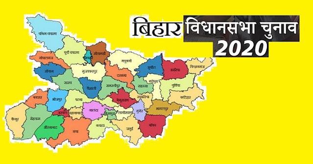 जेडीयू की तरफ से पहले फेज के चुनाव के लिए जारी किया जा रहा सिंबल, इन नेताओं को JDU ने दे दिया टिकट