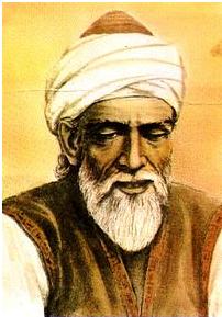 Abul Wafa Muhammad Al Buzjani
