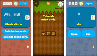 Aplikasi belajar bahasa mandarin - 4