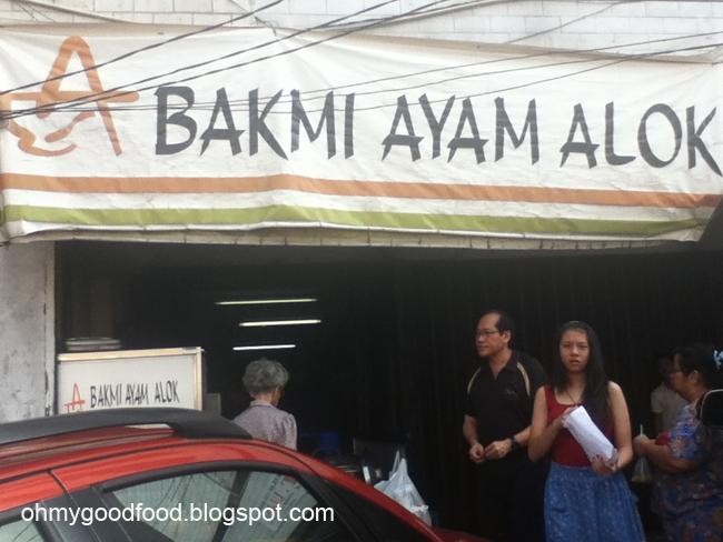 Specialised Cake Shop In Tean Staffs