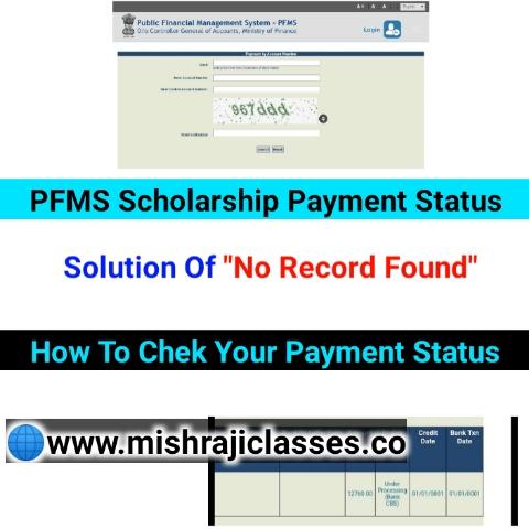 Pfms Scholarship Payment Status