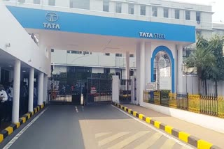 tata-guideline-for-employee
