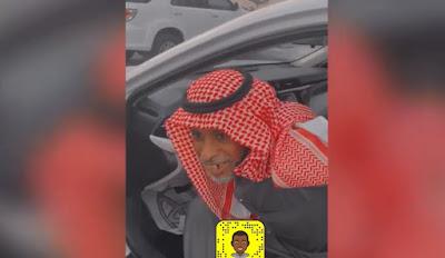 يحيى رياني يختم قصة الشاعر الحطاب عبدالله خليل بسيارة من تركي آل الشيخ