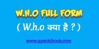 Who full form