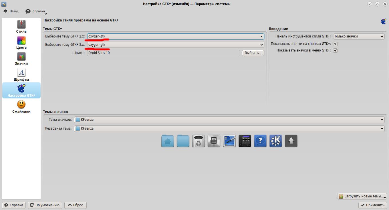 Блог начинающего линуксоида : Настройка после установки Debian 8