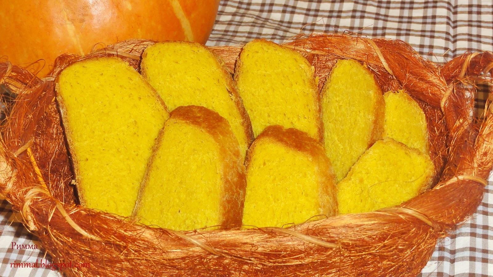 Хлеб из тыквы в духовке