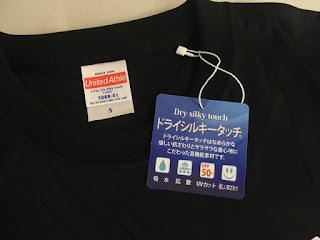 蒲郡中学校女子バレー部/Tシャツ/オリジナルプリント/たおるや