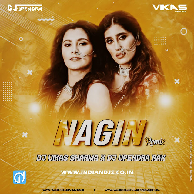 nagin gin gin dj song mp3 download