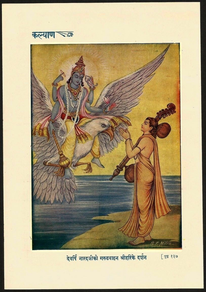 Sri Hari (Riding on Garuda) Visiting Narada - Indian Print 1951