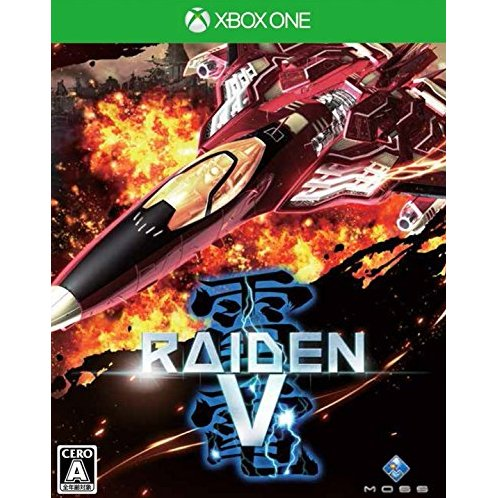 En Japón ya disfrutan del 25 aniversario de Raiden con su quinta entrega