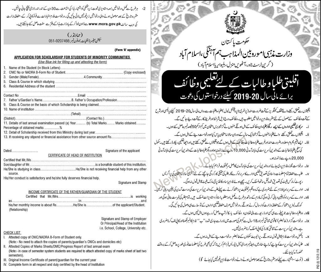 Scholarships for Minority Basis by Govt of Religious Affairs Sep 2019