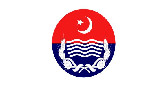 Prison Department Mianwali Jobs 2021 in Pakistan - Police Department Mianwali Jobs 2021 - Mianwali Police Jobs 2021 - Punjab Police Mianwali Jobs 2021